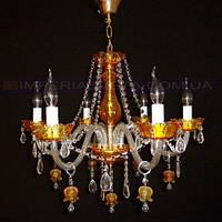 Люстра со свечами хрустальная IMPERIA шестиламповая LUX-401501