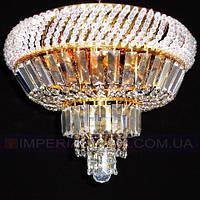 Люстра хрустальная припотолочная IMPERIA девятиламповая LUX-436515