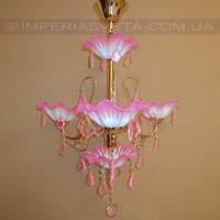 Люстра со свечами хрустальная IMPERIA четырехламповая LUX-454303