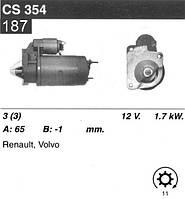 Стартер Renault 19 Trafic Volvo 340/360 1.6D 1.9D 1.7 83-95г /1, 7кВт z11/ CS354