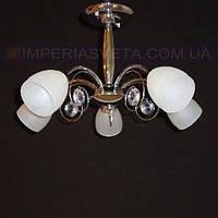 Люстра классическая IMPERIA пятиламповая LUX-456216