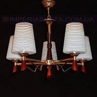 Люстра классическая IMPERIA пятиламповая LUX-453003