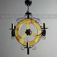 Кованая люстра под старину IMPERIA деревянная шестиламповая штурвал колесо LUX-125643