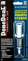 Done Deal - Компаунд для ремонта стекол, светоотверждаемый, DD6585