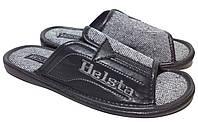 Подростковые тапочки Belsta, фото 1
