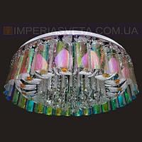Люстра галогенная IMPERIA двадцатичетырехламповая с пультом дистанционного управления и светодиодной подсветкой LUX-426056