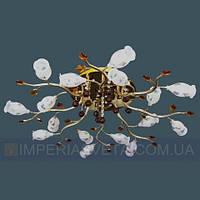 Люстра галогенная IMPERIA шестнадцатиламповая со светодиодной подсветкой LUX-443602