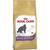 Роял Канин (Royal Canin) Бритиш Хайр Эдалт, 10 кг, Харьков, Киев, Херсон, Николаев