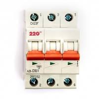 Автоматичний вимикач  3Р 10А (6кА) 220