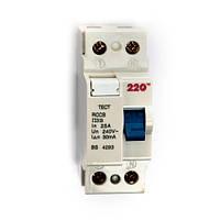 Пристрій захист. відключення ПЗВ-2 25А/0,03А 2Р 220