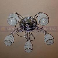 Люстра припотолочная IMPERIA пятиламповая LUX-453163