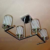 Люстра припотолочная IMPERIA четырехламповая LUX-452515