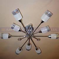Люстра припотолочная IMPERIA девятиламповая LUX-453216