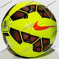 Футбольный мяч Nike Ordem 2 2014/15