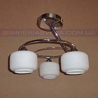 Люстра припотолочная IMPERIA трехламповая LUX-451650