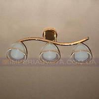 Люстра припотолочная IMPERIA трехламповая LUX-461205