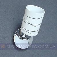 Люстра подвес, светильник подвесной IMPERIA одноламповая с поворотным плафоном LUX-452010