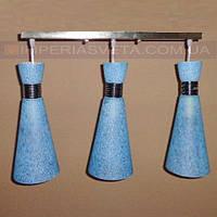 Люстра подвес, светильник подвесной IMPERIA трехламповая LUX-454254