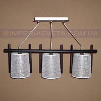 Люстра подвес, светильник подвесной IMPERIA  трехламповая декоративная LUX-451442