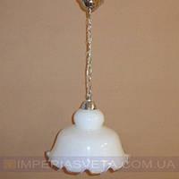 Люстра подвес, светильник подвесной IMPERIA одноламповая цепочная LUX-341006