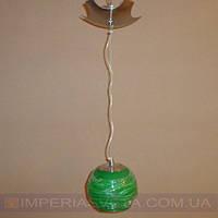 Люстра подвес, светильник подвесной TINKO одноламповая LUX-354553