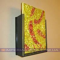 Декоративное бра, светильник настенный IMPERIA одноламповое LUX-343166
