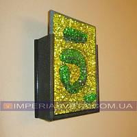 Декоративное бра, светильник настенный IMPERIA одноламповое LUX-343200