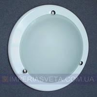 Светильник накладной, на стену и потолок IMPERIA двухламповый (таблетка) LUX-346352