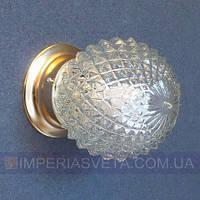 Светильник в ванную комнату IMPERIA одноламповый LUX-323042