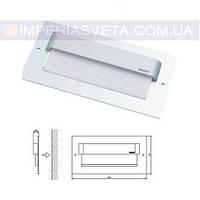 Светильник светодиодный для проходов, лестниц, мебели SKOFF декоративный TANGO MAX LUX-446022