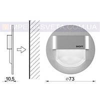 Светильник светодиодный для проходов, лестниц, мебели SKOFF декоративный STICK RUEDA LUX-446030