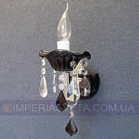 Хрустальное  бра, светильник настенный IMPERIA одноламповое LUX-456421