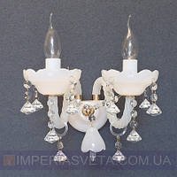 Хрустальное  бра, светильник настенный IMPERIA двухламповое LUX-413525