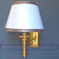 Классическое бра, настенный светильник IMPERIA одноламповое LUX-450041