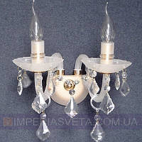 Хрустальное  бра, светильник настенный IMPERIA двухламповое LUX-355126