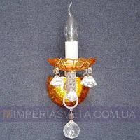Хрустальное  бра, светильник настенный IMPERIA одноламповое LUX-401362