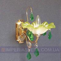 Хрустальное  бра, светильник настенный IMPERIA одноламповое LUX-401336