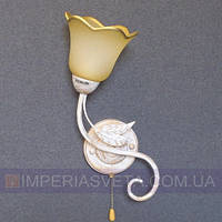 Декоративное бра, светильник настенный IMPERIA одноламповое LUX-454153