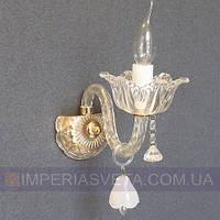 Хрустальное  бра, светильник настенный IMPERIA одноламповое LUX-401410