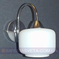 Декоративное бра, светильник настенный IMPERIA одноламповое LUX-453202