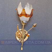 Декоративное бра, светильник настенный IMPERIA одноламповое LUX-462114