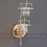 Светильник бра, настенное галогеновое TINKO двухламповое LUX-311202