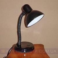 Ученическая настольная лампа IMPERIA  LUX-133033
