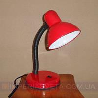 Ученическая настольная лампа IMPERIA  LUX-133032