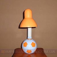 Детская ученическая настольная лампа IMPERIA футбольный мяч LUX-48913589