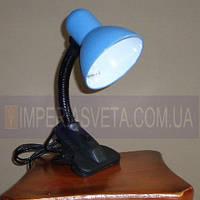 Ученическая настольная лампа IMPERIA прищепка LUX-133001