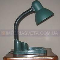 Ученическая настольная лампа IMPERIA с пеналом LUX-132513