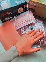 Набор для пациента оранжевый