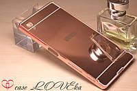 "Чехол Sony Xperia Z5 ""Зеркало"""