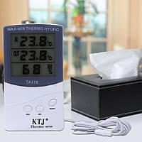 Термометр - гигрометр с внешним проводным датчиком KJT  TA318, фото 1